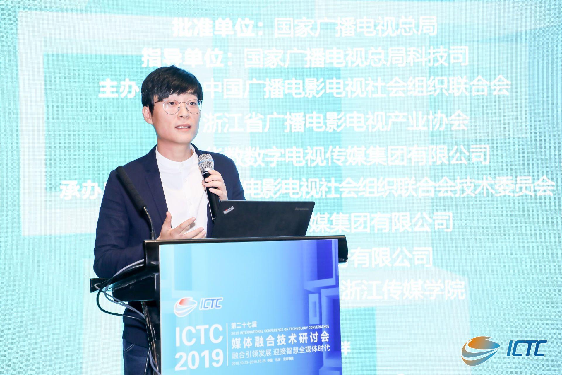 江门广电有线宽带网_【ICTC2019】刘丹:浅析四川广电宽带发展运营策略