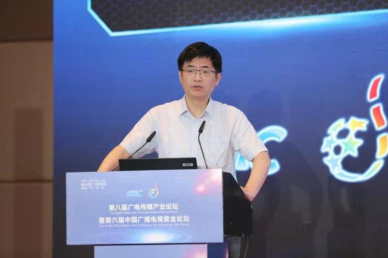 中国联通张涌:未来已来,构筑5G发展之路